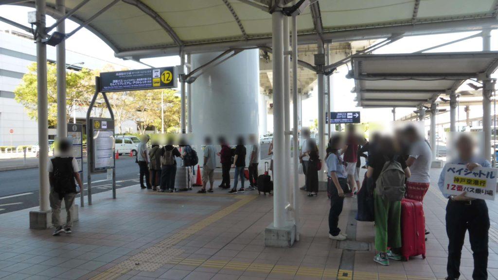 KIXターミナル1 12番バス乗り場①