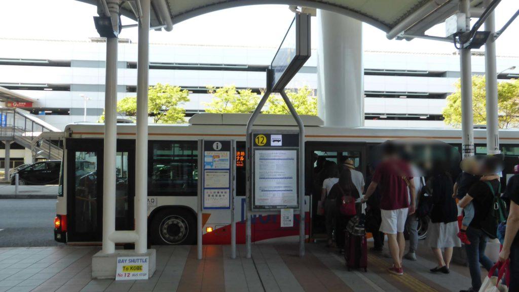 KIX 12番バス乗り場②