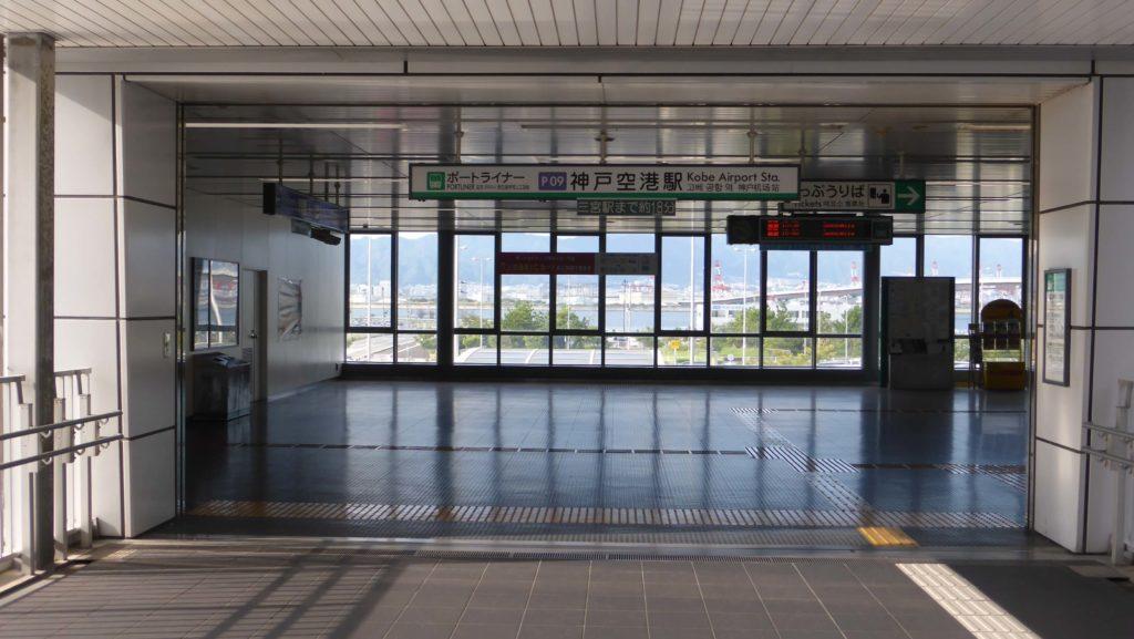 神戸空港駅 ポートライナー