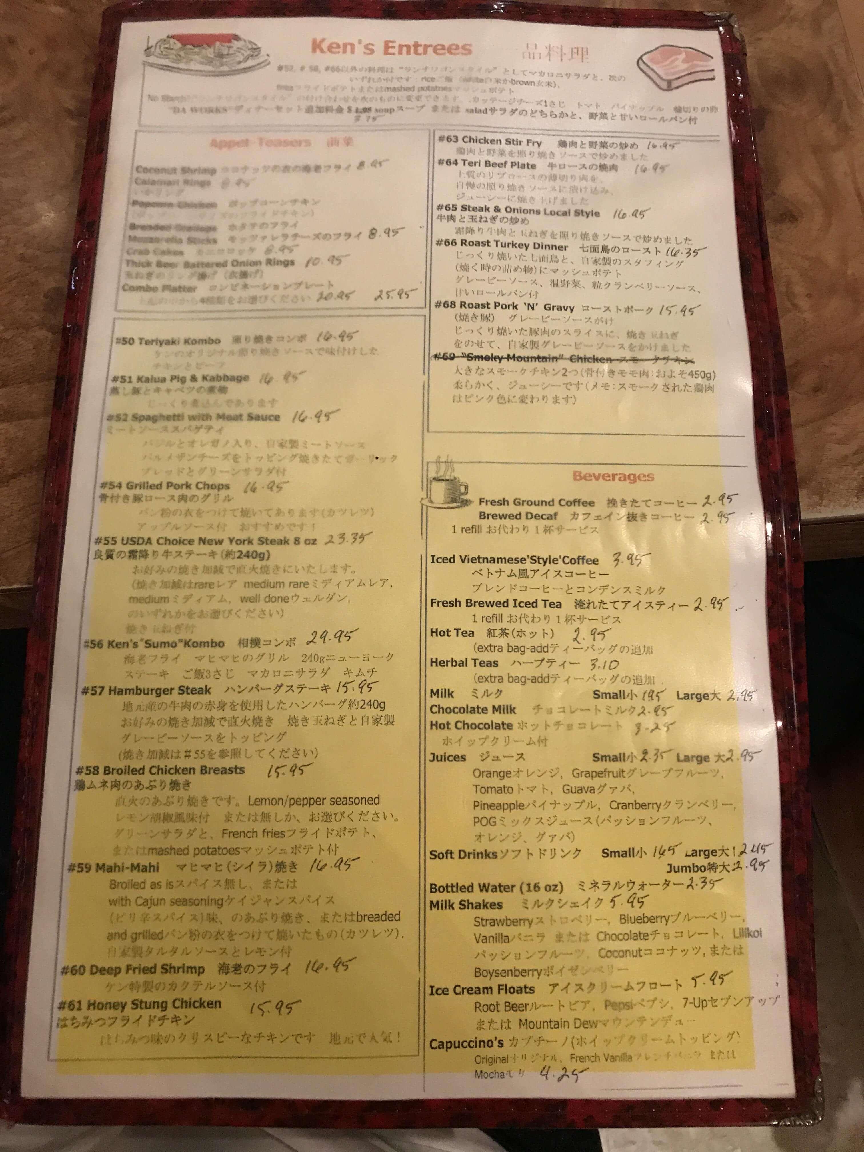 ハワイ-ケンズハウスオブパンケーキ-メニュー2