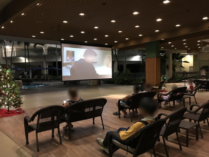 Moovie -  Sheraton Kona Resort & Spa at Keauhou Bay
