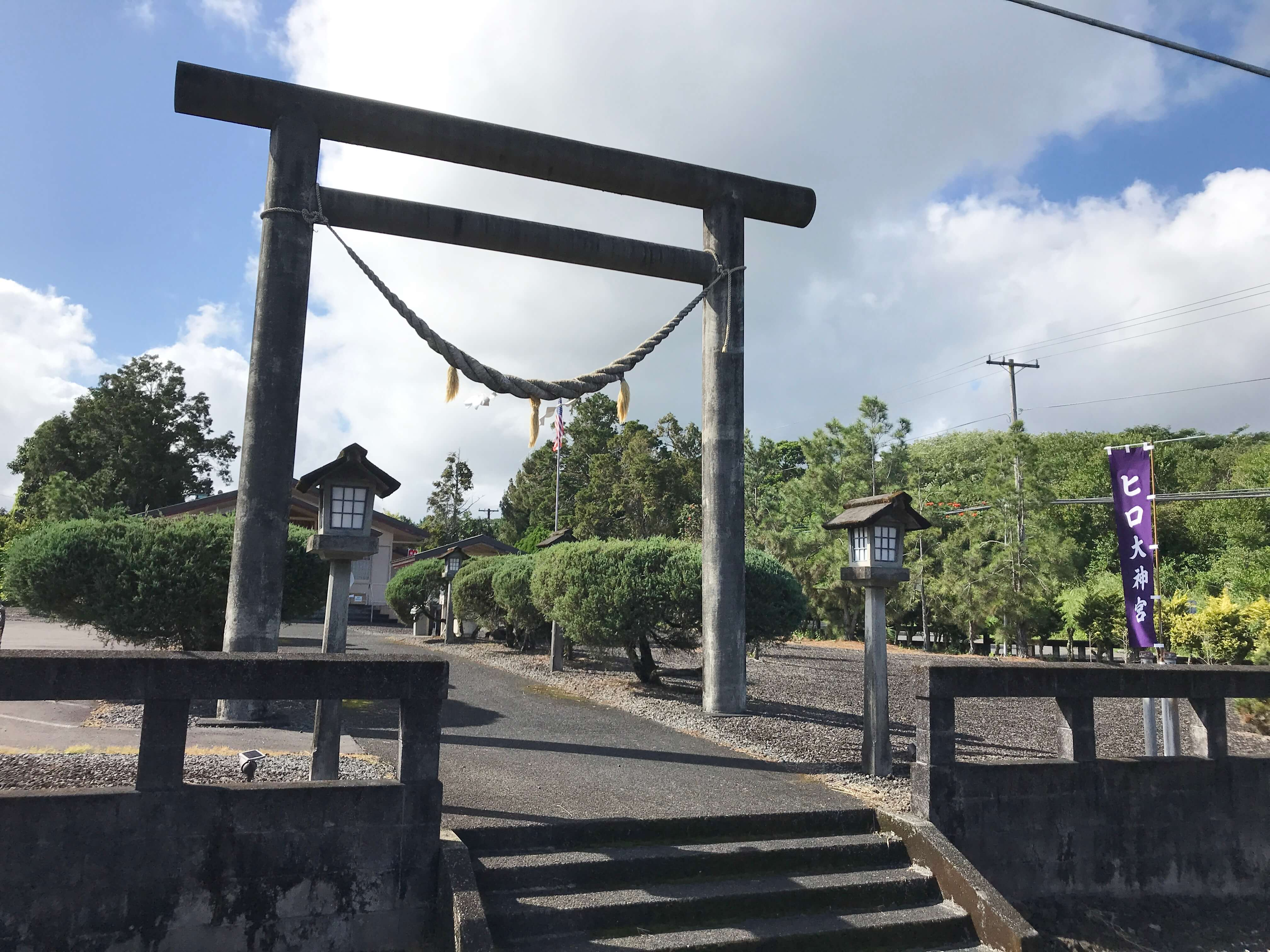 hilodaijingu-hawaii_2