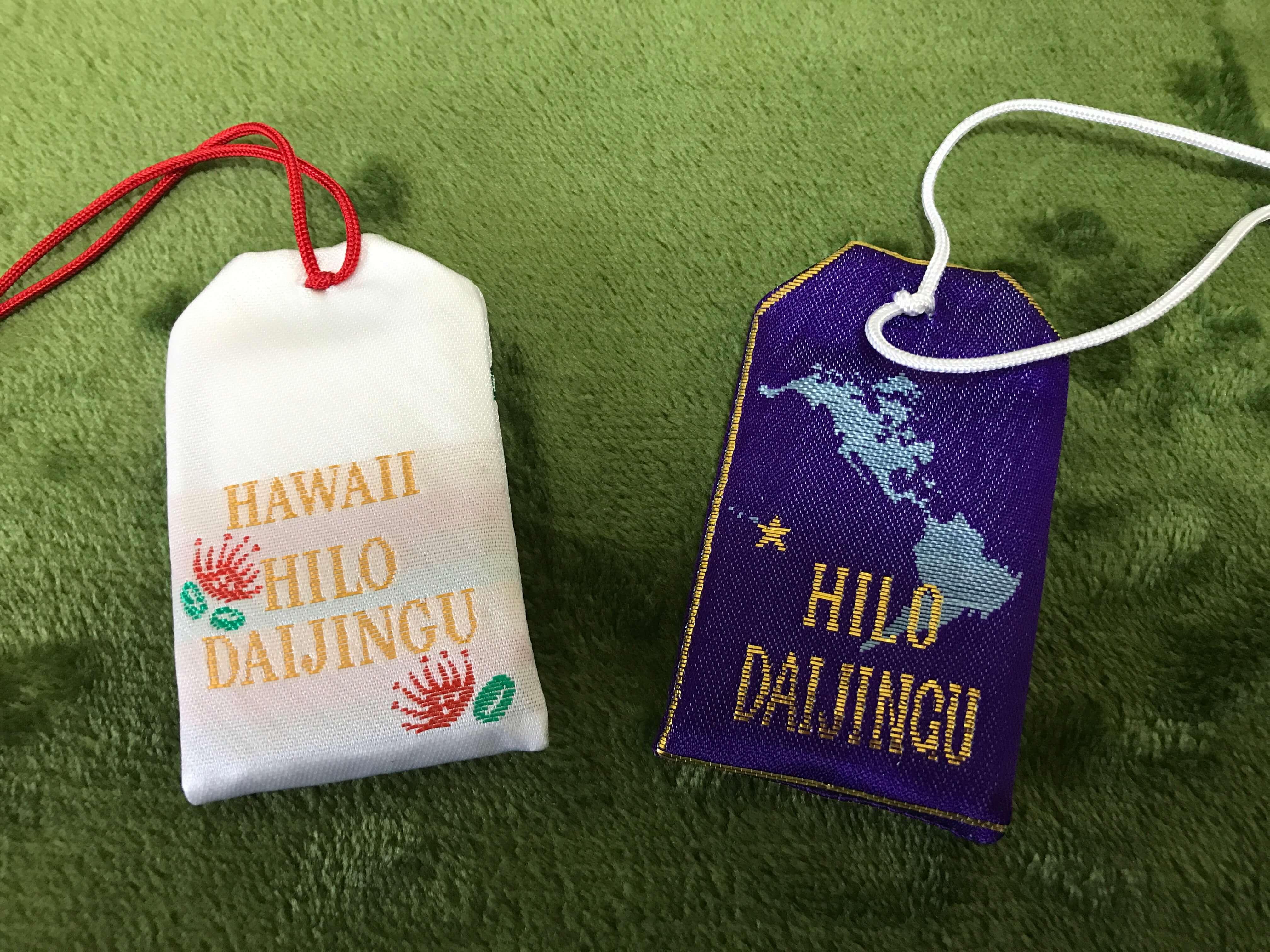 hilodaijingu_hawaii-omamori2