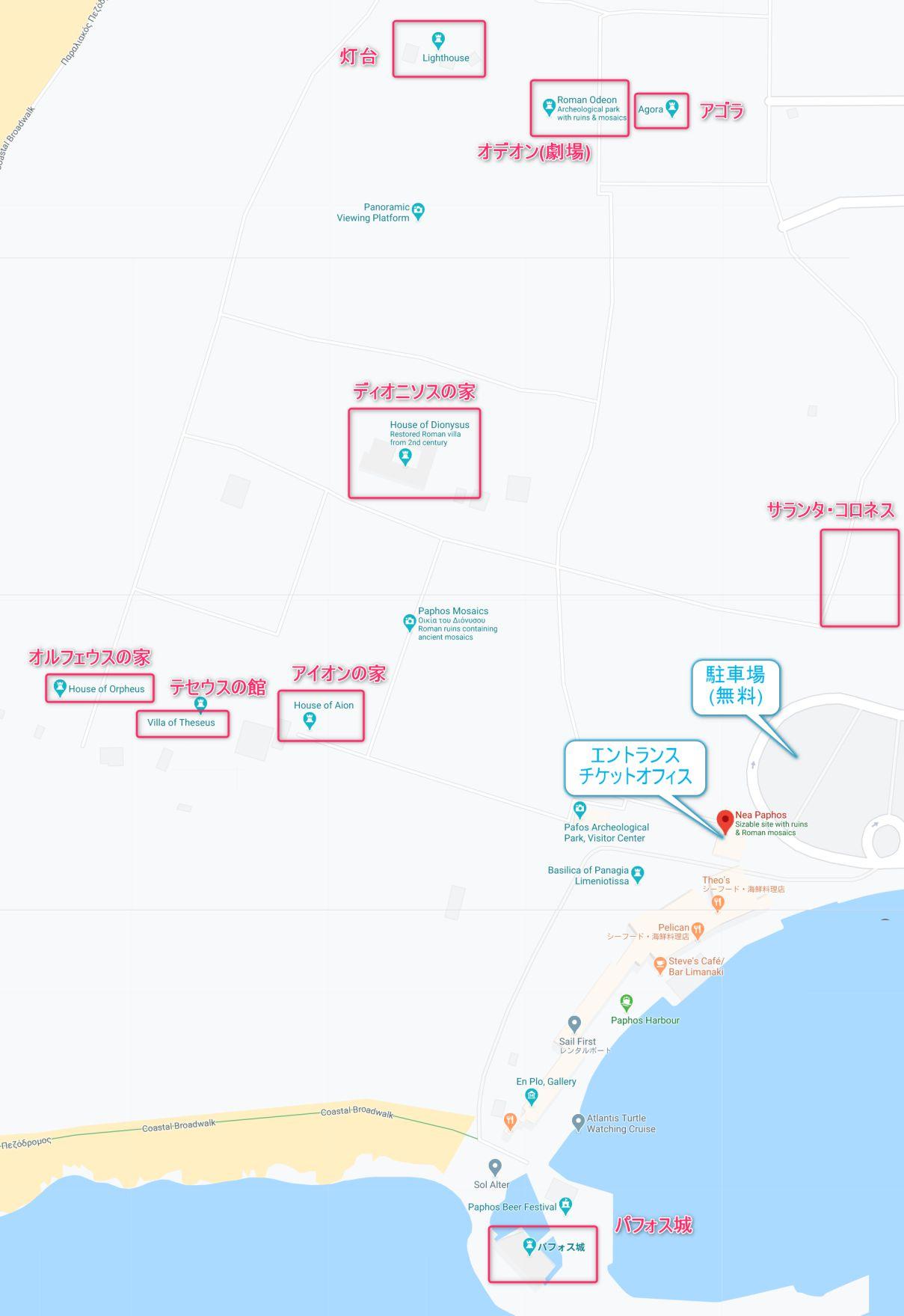 パフォス考古学公園-地図