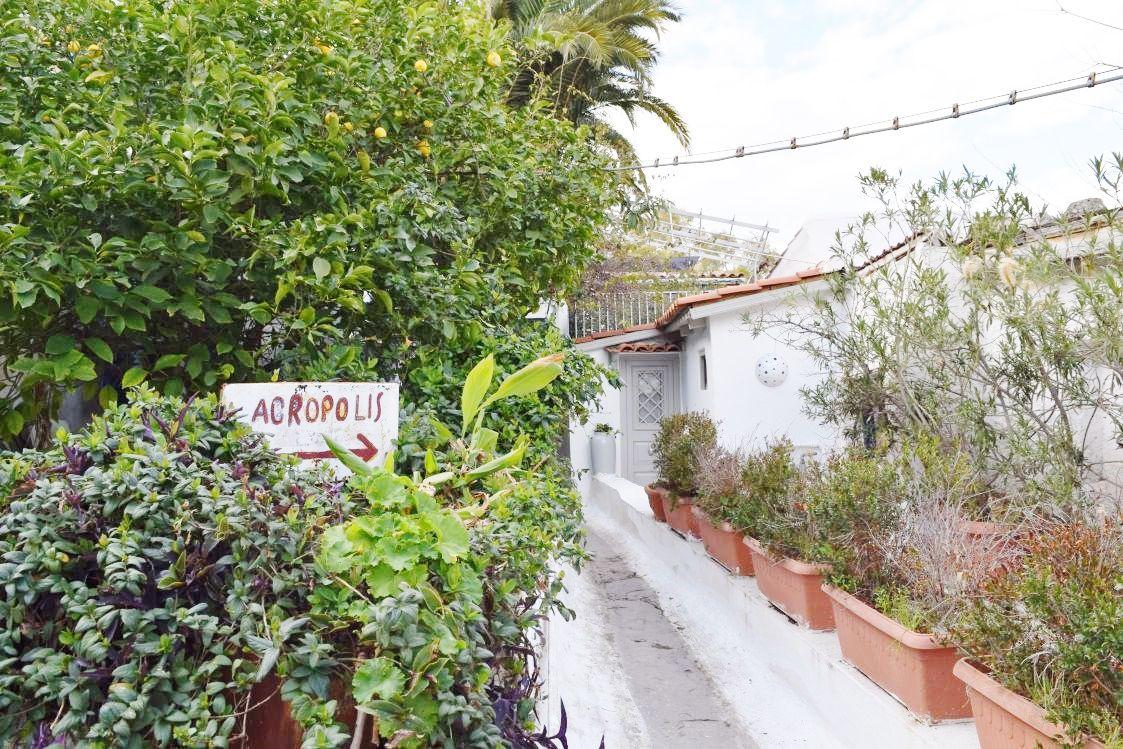 アクロポリスへの小道入口
