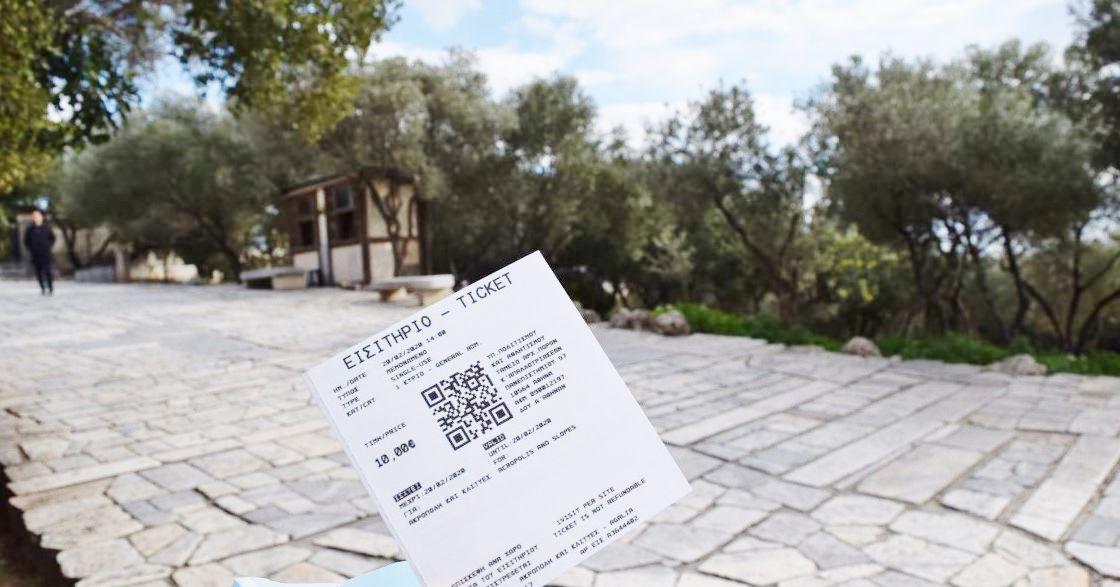 アクロポリスのチケット