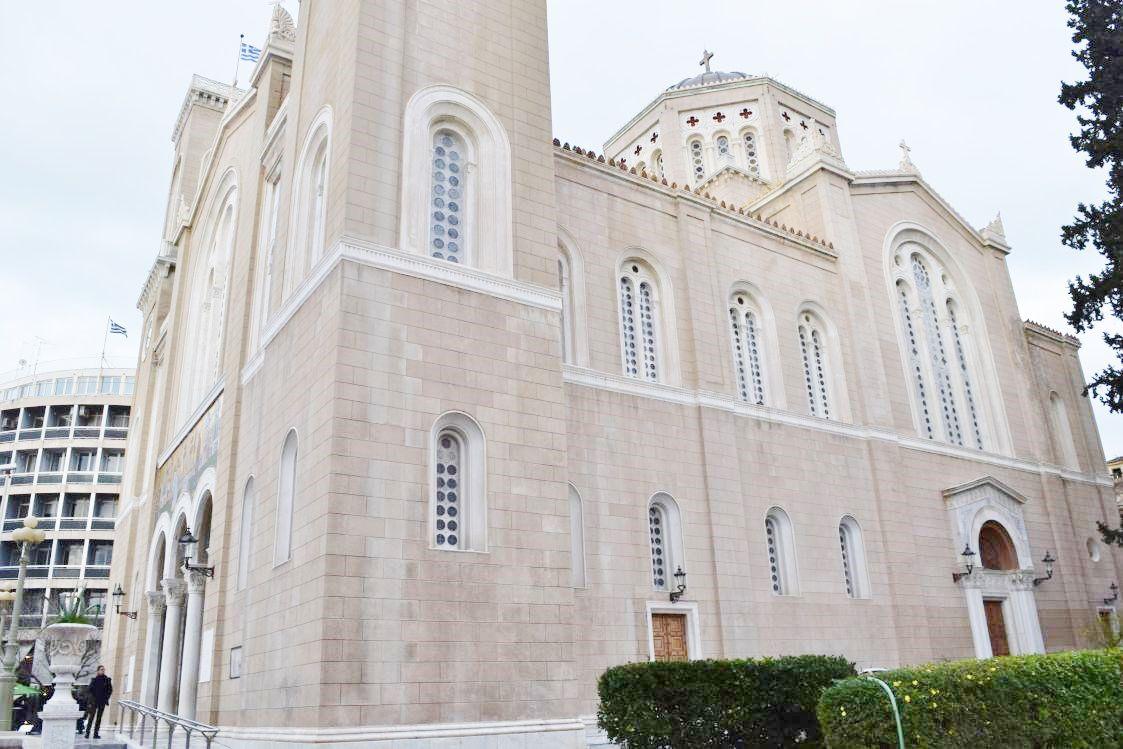 ミトロポレオス大聖堂