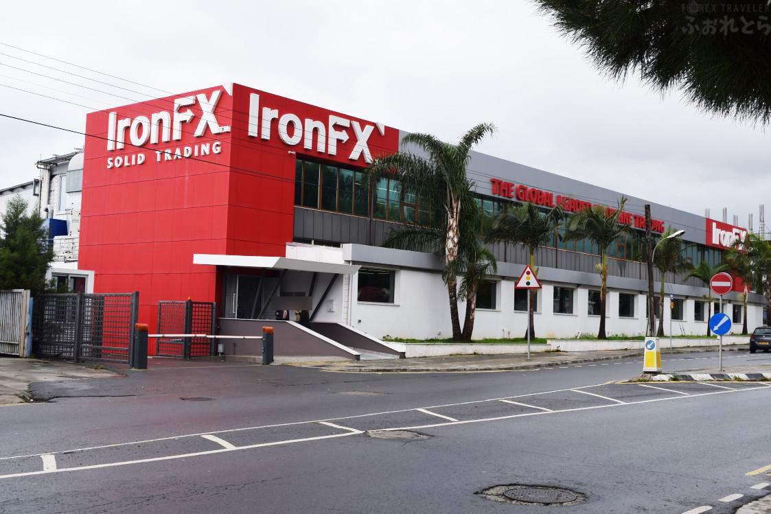 IronFX-会社