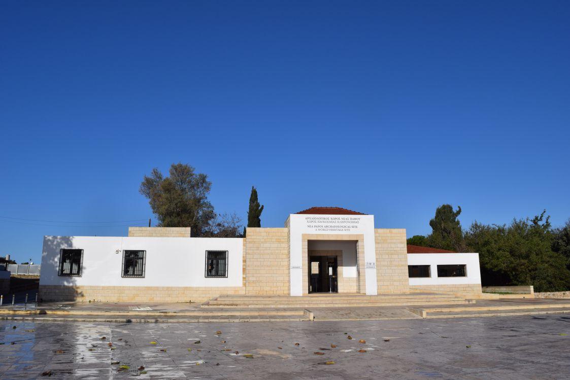 パフォス考古学公園-入口
