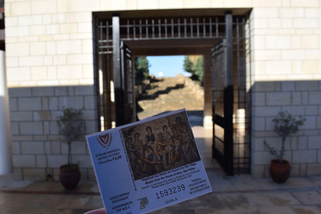 パフォス考古学公園-エントランス