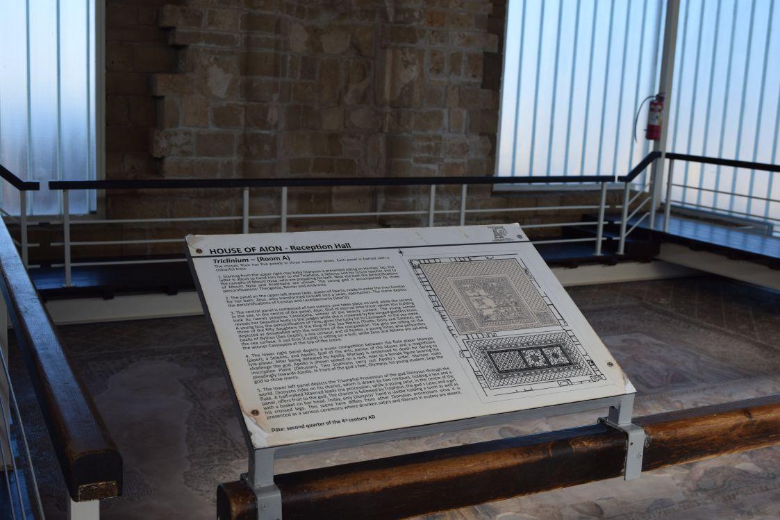 パフォス考古学公園-アイオンの家説明