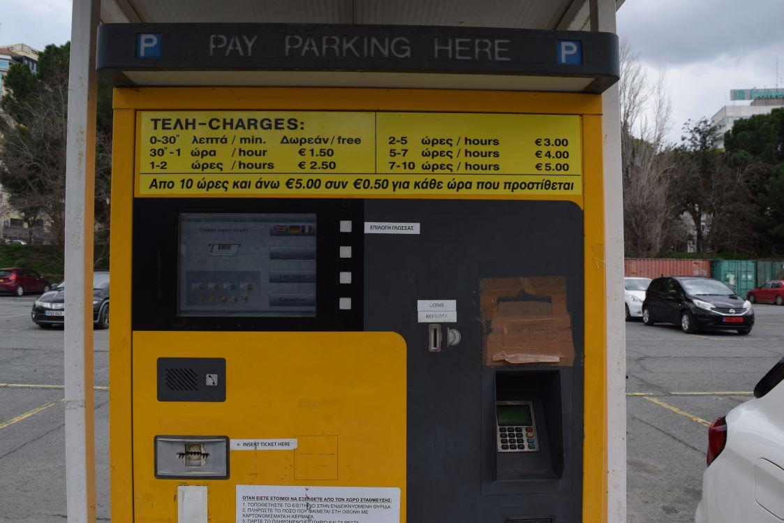 ニコシア-駐車場-料金