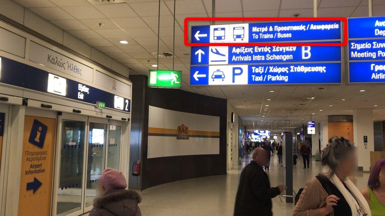 アテネ空港1階コンコース出口付近案内