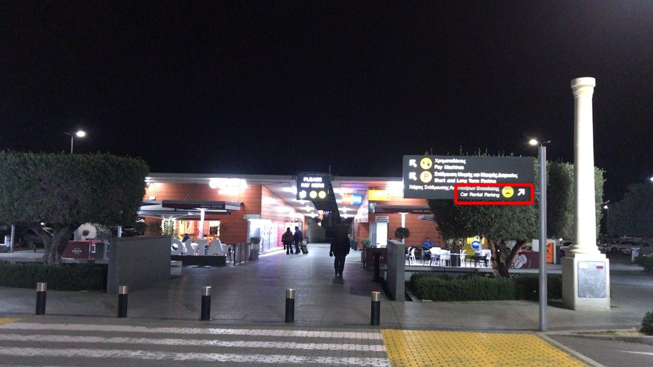 ラルナカ空港-レンタカーオフィス