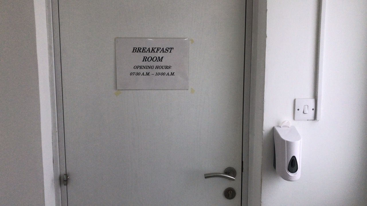 アキレオス シティ ホテル-朝食会場入り口