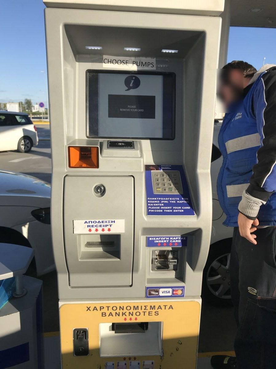ラルナカ空港-レンタカー-給油方法