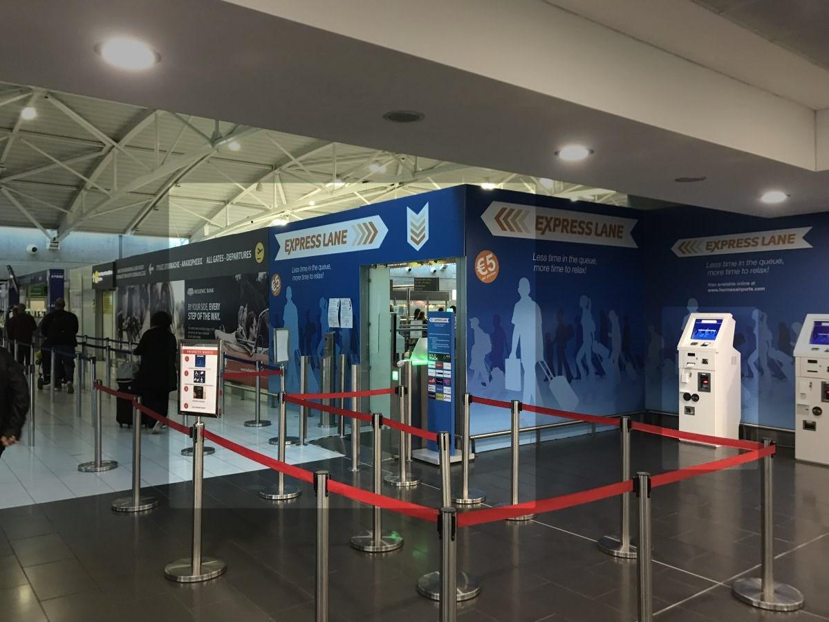 ラルナカ空港-優先レーン