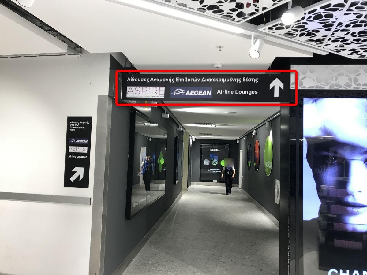 ラルナカ空港-ラウンジ通路