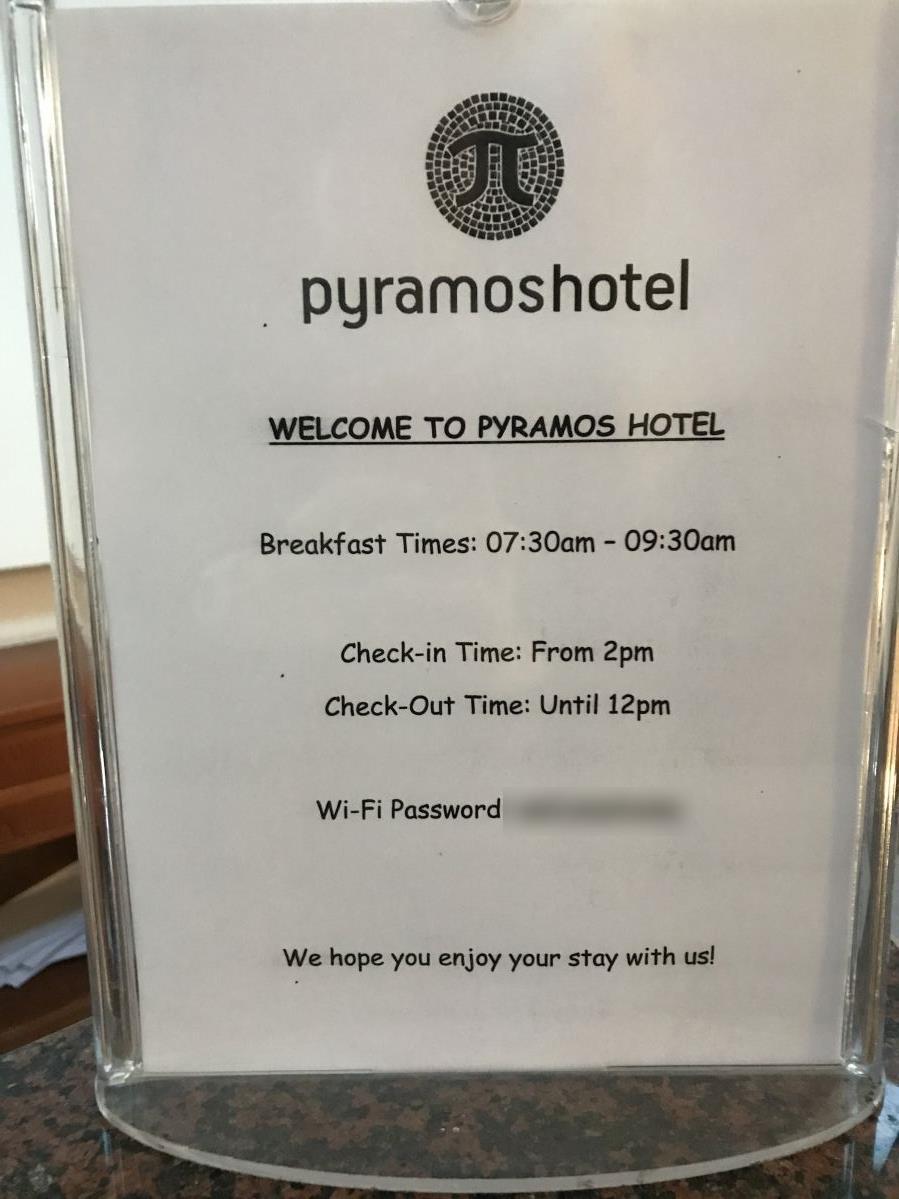 ピラモスホテル-Wi-Fi