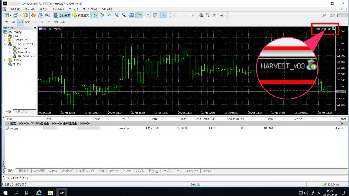 VPS-XMのMT4-EAのチャート上の表示
